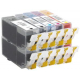 Canon 2X SET IP3000 8 CARTRIDGES
